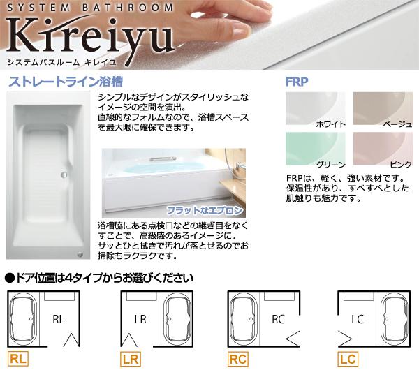 in_kireiyu003-19